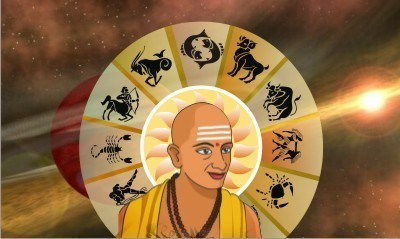 Shree Sideshwari Astrology