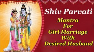 shiva mantra to marry desired person