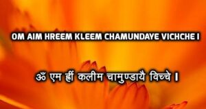 kleem mantra to attract specific person